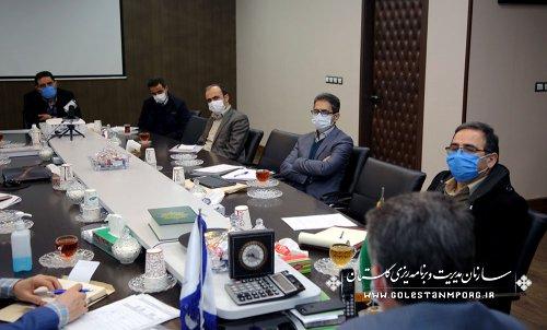 برگزاری جلسه شورای معاونین سازمان مدیریت و برنامه ریزی استان گلستان
