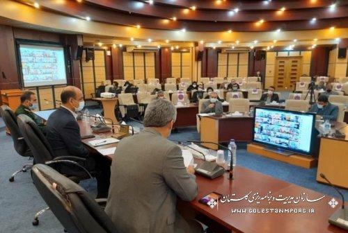 سازمان مدیریت و برنامه ریزی استان گلستان در جلسه ستاد استانی ستاد پیشگیری و مقابله با کرونا