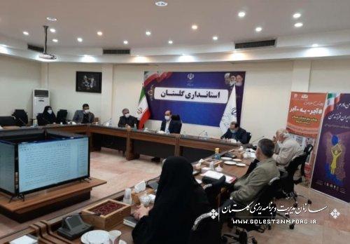 سازمان مدیریت و برنامه ریزی استان گلستان در جلسه پویش مردمی ساخت مدرسه آجربه آجر استان