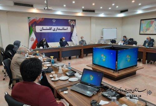 رئیس سازمان مدیریت و برنامه ریزی استان گلستان در جلسه انجمن کتابخانه های استان