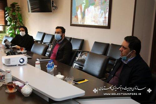 جلسه رئیس سازمان مدیریت و برنامه ریزی استان گلستان با مدیرکل امور اقتصادی و دارایی استان