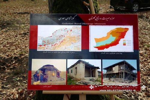 بازدید رئیس سازمان مدیریت و برنامه ریزی استان گلستان از موزه بوم گردی قرق
