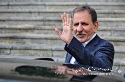 برنامه هایی از سفر معاون اول رئیس جمهور به گلستان