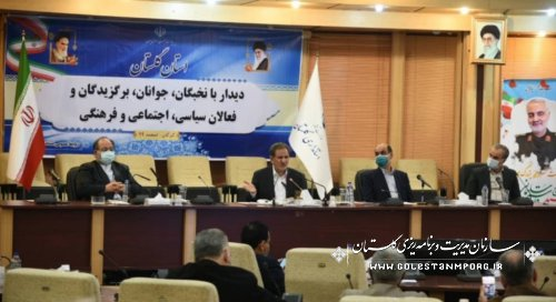 معاون اول رئیس جمهور:استان گلستان استعدادها و ظرفیت های ممتازی دارد