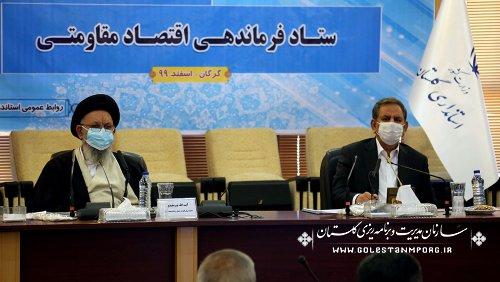 معاون اول رئیس جمهور:استان گلستان یکی از استانهای برجسته کشور می باشد.