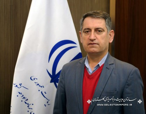تقدیر از رئیس سازمان مدیریت و برنامه ریزی استان گلستان به عنوان رئیس برتر استانی در مشارکت و اجرای مطلوب طرح های آمارگیری