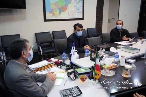 جلسه رئیس سازمان مدیریت و برنامه ریزی استان گلستان با مدیرکل صنعت،معدن و تجارت استان
