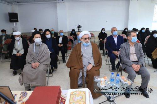 رئیس سازمان مدیریت و برنامه ریزی استان گلستان در آیین افتتاحیه پروژه مدرسه علمیه صدیقه فاطمه(س)