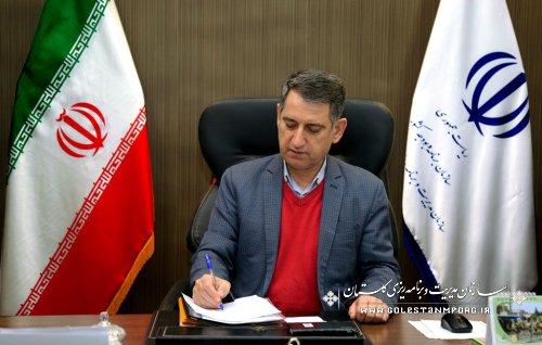پیام تبریک رئیس سازمان مدیریت و برنامه ریزی استان گلستان به مناسبت مبعث حضرت رسول اکرم(ص)