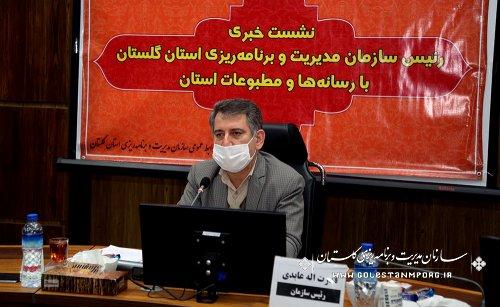 نشست خبری رئیس سازمان مدیریت وبرنامه ریزی استان گلستان با رسانه ها و مطبوعات استان