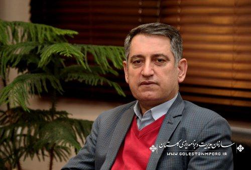 پیام تبریک رئیس سازمان مدیریت و برنامه ریزی استان گلستان به مناسبت 13 فروردین روز طبیعت