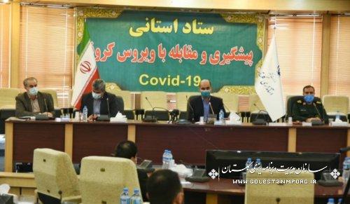 حضور رئیس سازمان مدیریت و برنامه ریزی استان گلستان در جلسه ستاد استانی ستاد پیشگیری و مقابله با کرونا