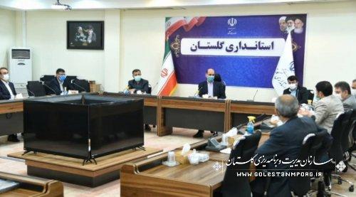 رئیس سازمان مدیریت و برنامه ریزی استان گلستان درکارگروه خرید تضمینی محصولات کشاورزی استان