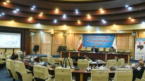 رئیس سازمان مدیریت و برنامه ریزی استان گلستان در جلسه ستاد پیشگیری، هماهنگی و فرماندهی عملیات پاسخ به بحران