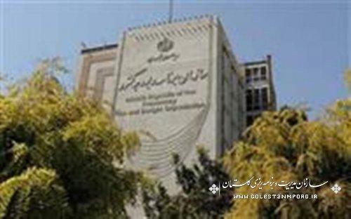 سازمان برنامه و بودجه پرمراجعه ترين و پاسخگوترين سازمان در كشور شناخته شد