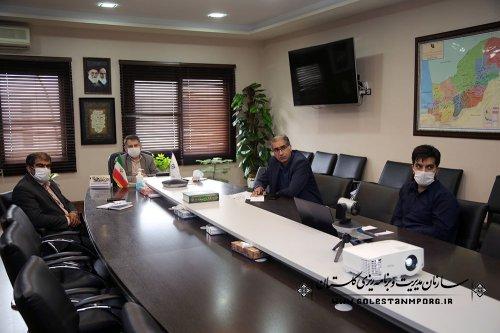 رئیس سازمان مدیریت و برنامه ریزی استان گلستان در جلسه برون سپاری طرحهای آماری مرکز آمار ایران