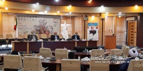 سازمان مدیریت و برنامه ریزی استان گلستان در جلسه شورای راهبردی جمعیت استان