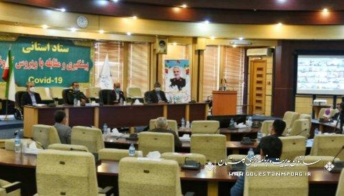 رئیس سازمان مدیریت و برنامه ریزی استان گلستان در جلسه ستاد مقابله و پیشگیری با کرونا استان