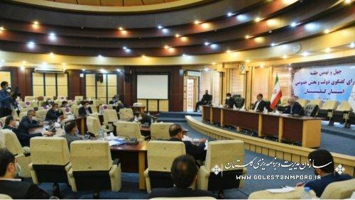 رئیس سازمان مدیریت و برنامه ریزی استان گلستان در جلسه شورای گفتگوی دولت و بخش خصوصی