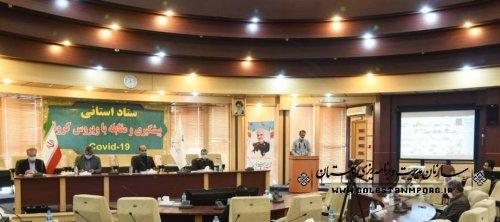 رئیس سازمان مدیریت و برنامه ریزی استان گلستان در جلسه ستاد استانی پیشگیری و مقابله با ویروس کرونا