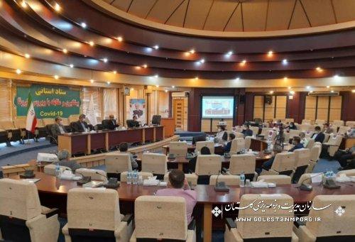 رئیس سازمان مدیریت و برنامه ریزی استان گلستان در جلسه استانی ستاد پیشگیری و مقابله با کرونا