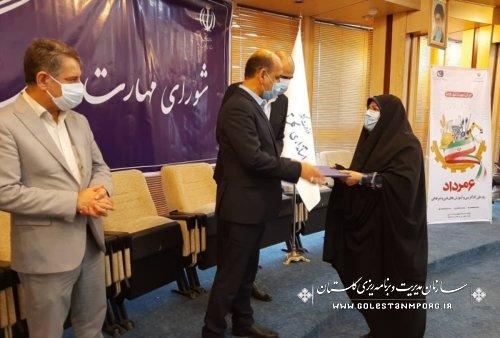 رئیس سازمان مدیریت و برنامه ریزی استان گلستان در جلسه شورای مهارت استان