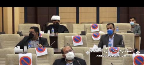 سازمان مدیریت و برنامه ریزی استان گلستان در جلسه شورای آموزش و پرورش استان