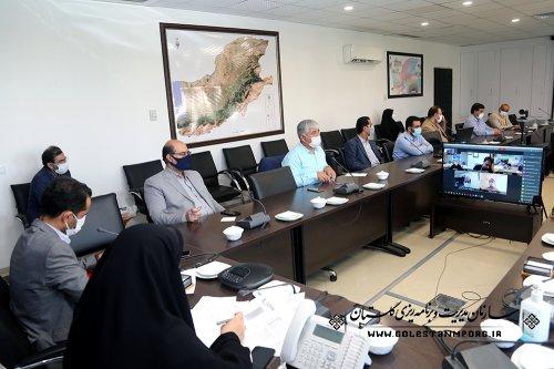 سومین جلسه شورای فنی استان در سال 1400