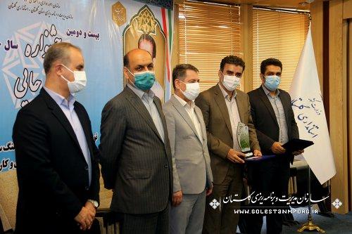 تقدیر رئیس سازمان مدیریت و برنامه ریزی استان گلستان از برگزیدگان بیست و دومین  جشنواره شهید رجایی استان