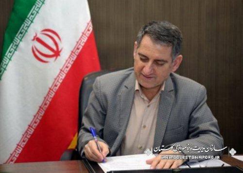 پیام تبریک رئیس سازمان مدیریت و برنامه ریزی استان گلستان به مناسبت حلول ماه ربیع الاول