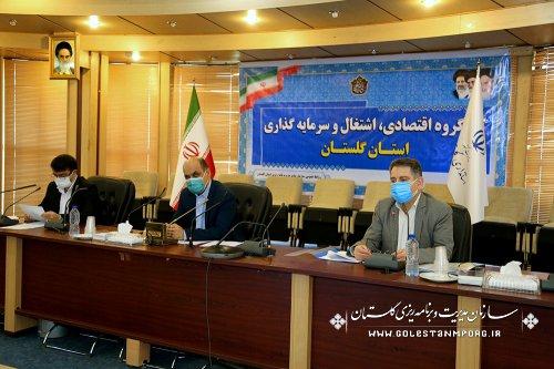جلسه کارگروه اقتصادی،اشتغال و سرمایه گذاری با حضور رئیس سازمان مدیریت و برنامه ریزی استان گلستان